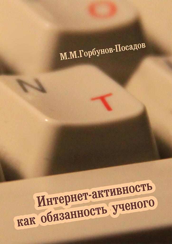 Обложка печатного издания