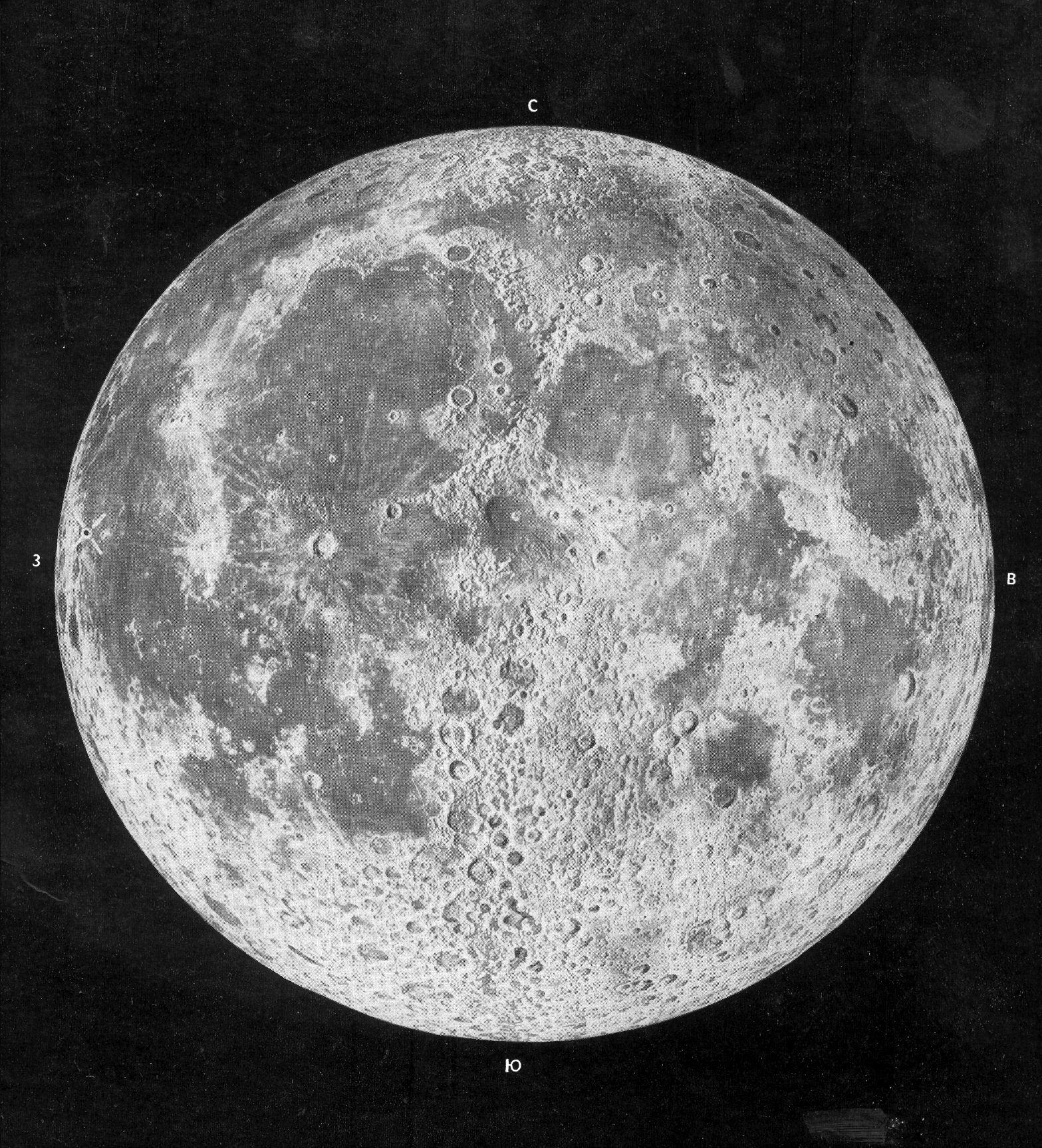 Карта луны с фото и названиями
